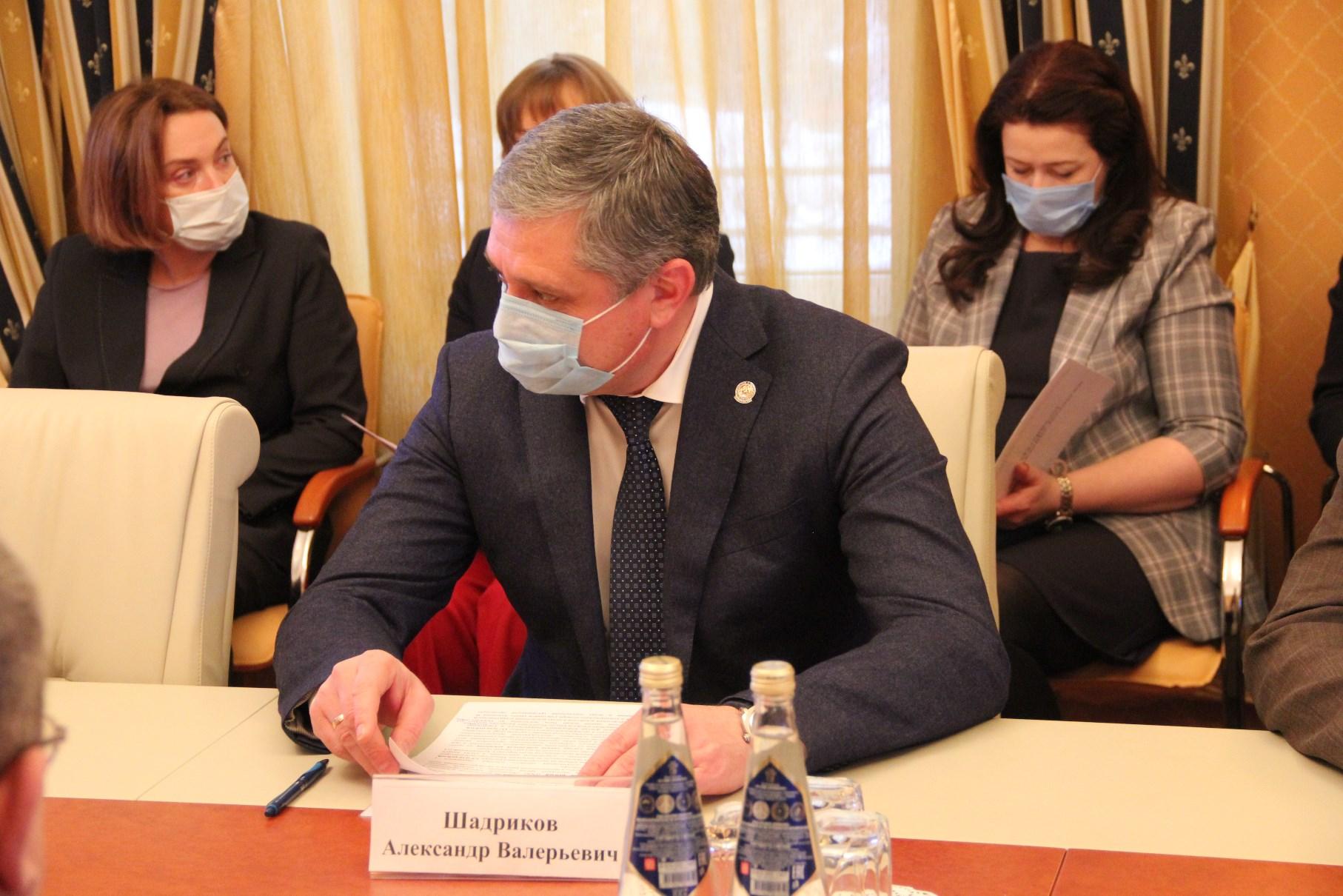 Заседание Коллегии Счетной палаты Республики Татарстан (26 декабря 2020 года)