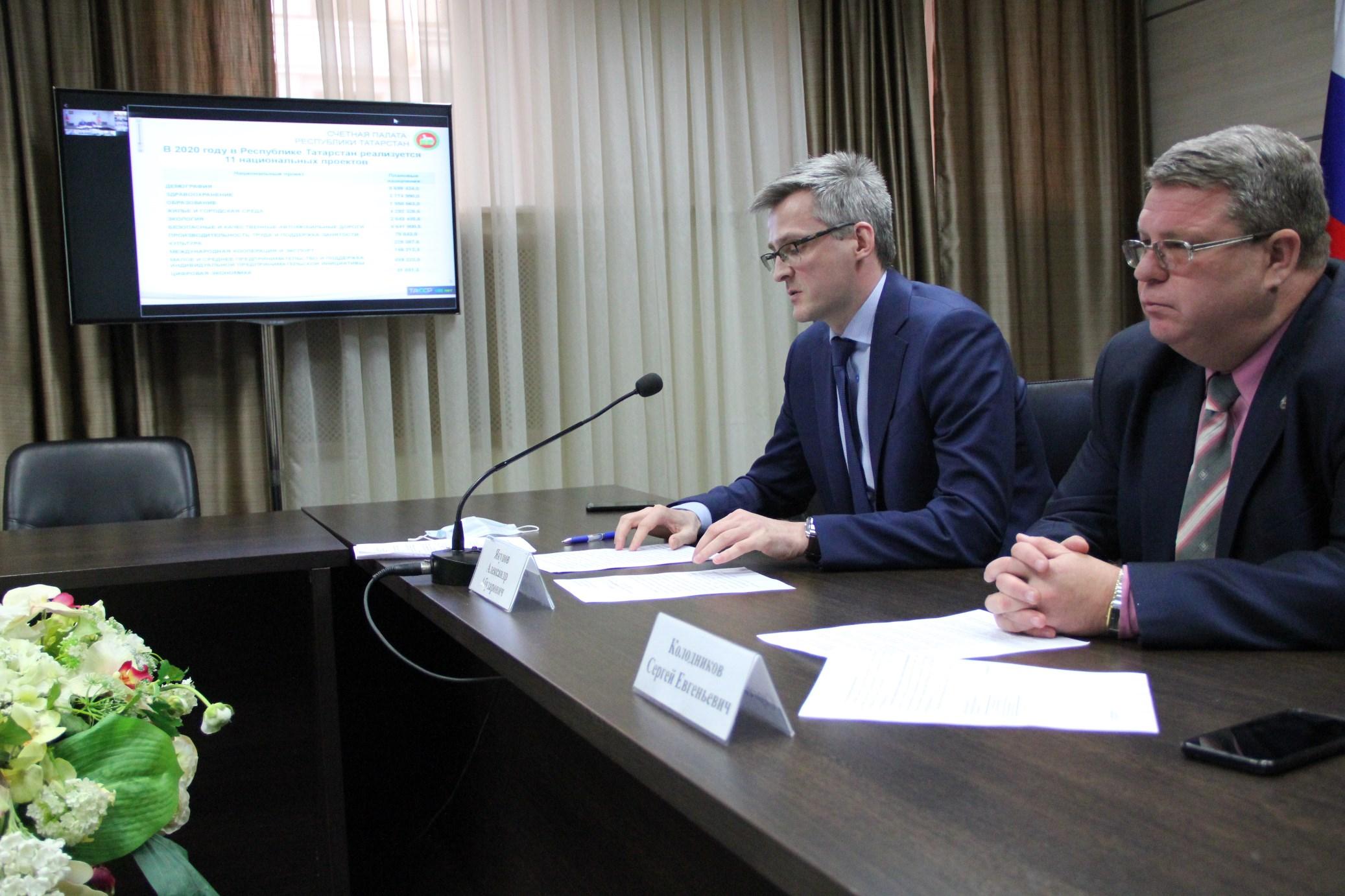 Круглый стол на тему «Основные инструменты анализа национальных проектов» (24 сентября 2020 г.)