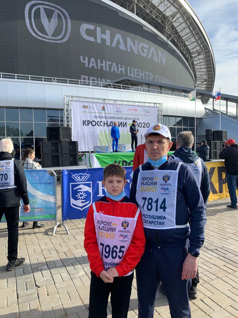 Всероссийский день бега «Кросс нации-2020» (10 октября 2020г.)