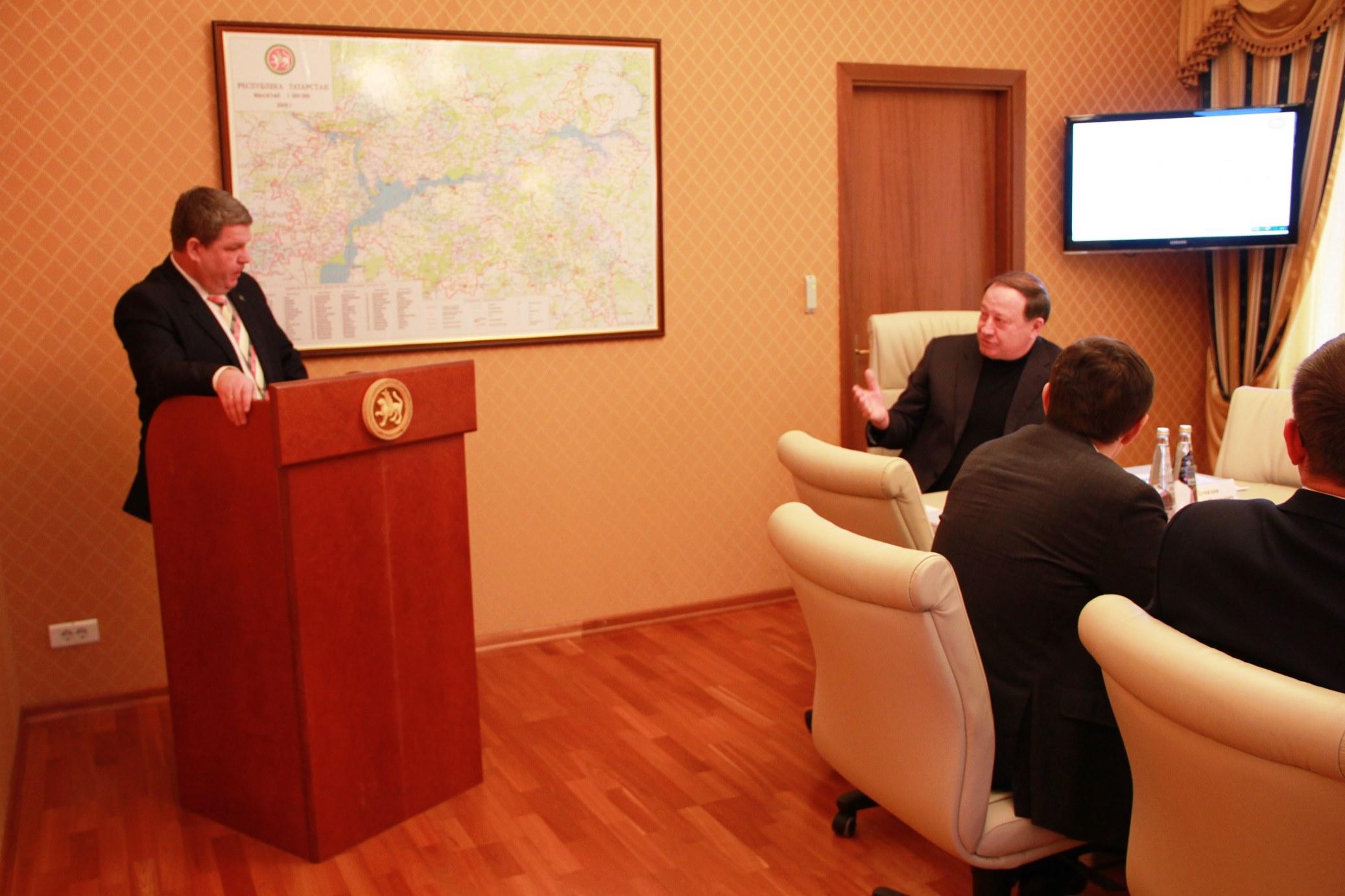 Заседание Коллегии Счетной палаты Республики Татарстан (29.01.2020г.)
