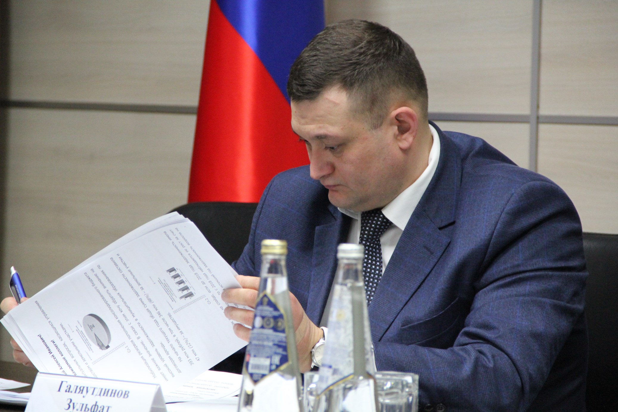 Круглый стол с муниципальными контрольно-счетными органами Республики Татарстан по актуальным вопросам внешнего финансового контроля (05 марта 2020 года).