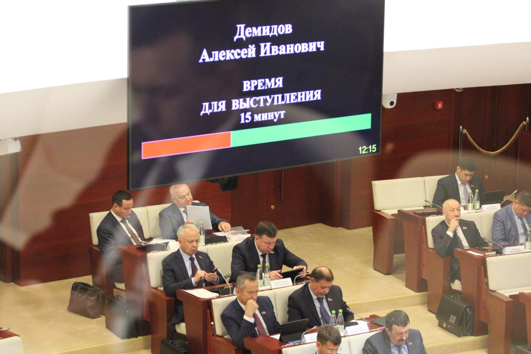 4-е заседание Государственного Совета Республики Татарстан шестого созыва (23 октября 2019 г.)