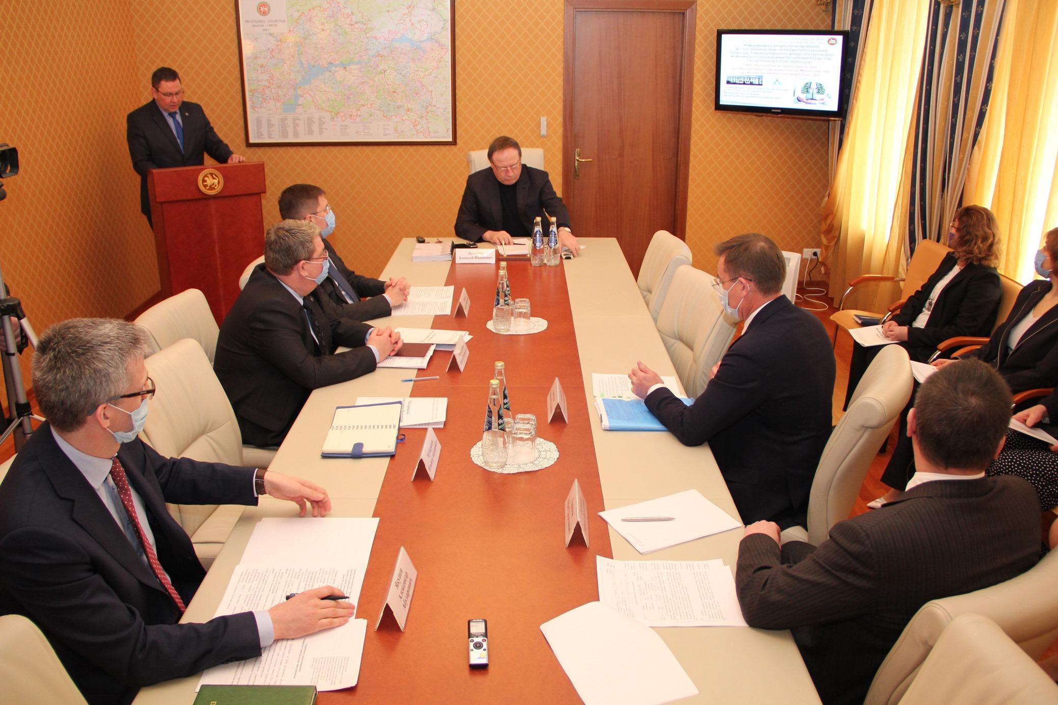 Заседание Коллегии Счетной палаты Республики Татарстан (16 апреля 2021 года)