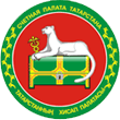 Счетная палата республики татарстан
